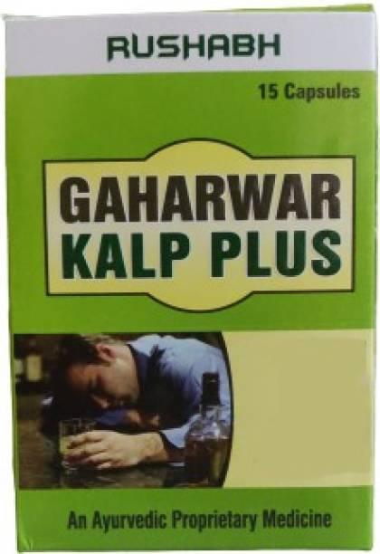 Gaharwar Kalp Plus