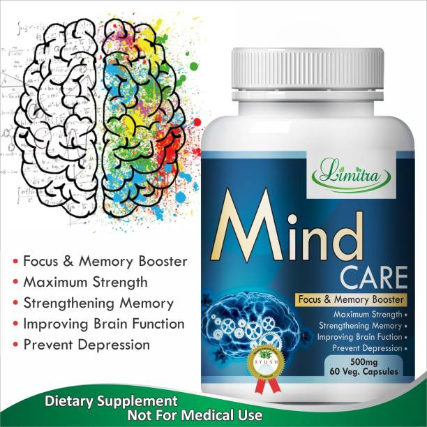 Limitra Mind Care For Boost your Brain Power 100% Ayurvedic
