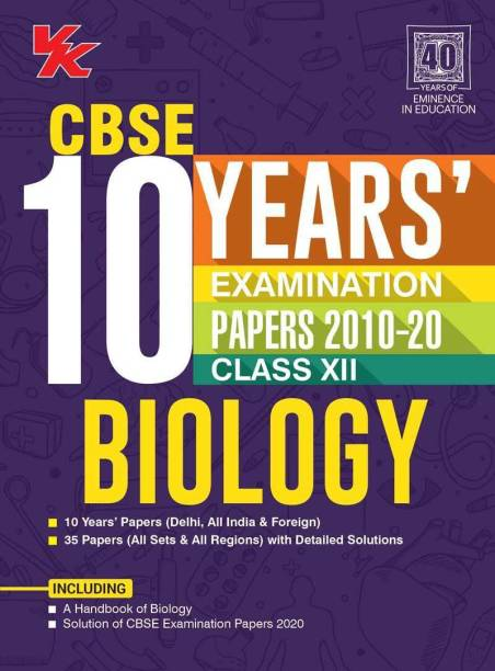 CBSE 10 years Examination Papers (2010-20): Biology Class 12 1 Edition