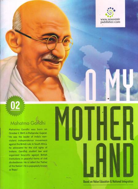 O My Mother Land -02