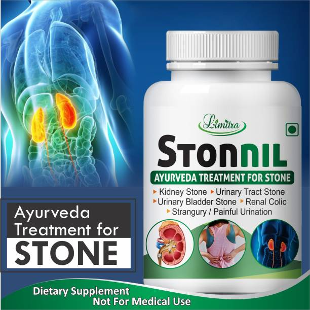 Limitra Stonnil, Ayurveda Treatment for Stone 100% Natural