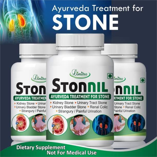 Limitra Stonnil, Ayuda treatment For Stone 100% Natural