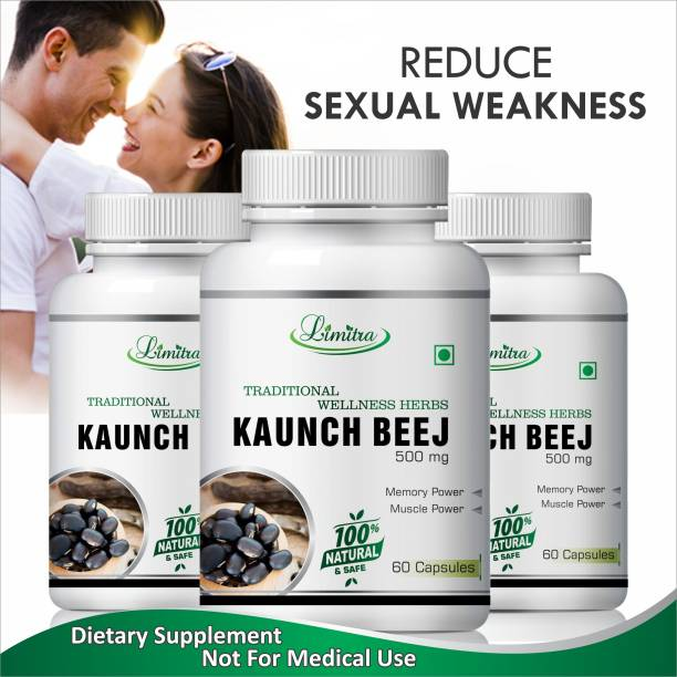 Limitra Kaunch Beej , For Memory Power & Muscle Power 100% natural