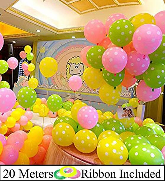 Party Hub 50 Polka Dotted Balloons