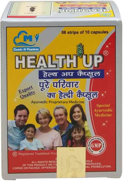 Clouds M Pharmaz Health Up Ayurvedic Capsules For All Family Members 60 Capsules