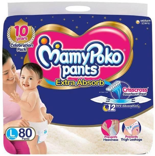 MAMY POKO PANTS pants 80pis - L