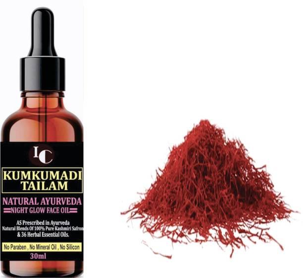 INDO CHALLENGE Whitning Extra Glow kumkumadi oil