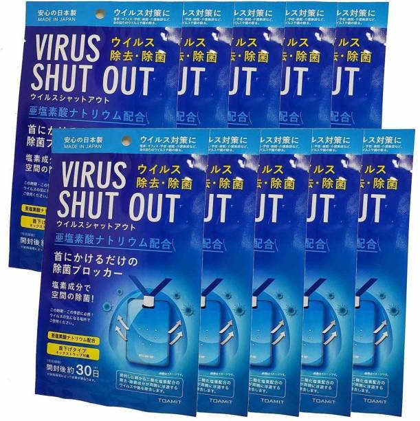 AARL Toamit Virus Shut Out Air Sterilization Neck Type Card (1 Month Use) -10 Packs Disposable Medical Tray