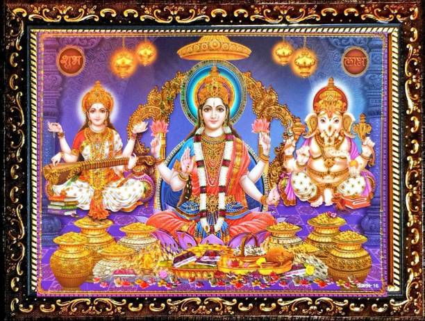 SUNINOW God Laxmi Ganesh Saraswati Photo Frame Religious Frame