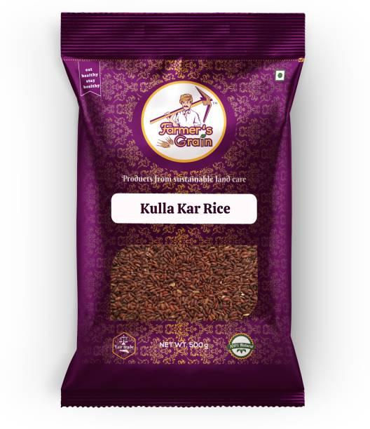 Farmers Grain Traditional Kulla Kar Rice (1 kg) Brown Boiled Rice (Medium Grain, Parboiled)
