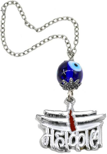 AFH Blue Evil Eye of Protection Mahakaal White Car Hanging Charm spiritual Hanging Ornament Car Hanging Ornament
