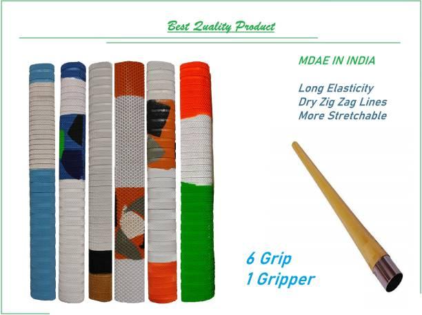VSM Multi Color Most demandable Product Handle Bat Grip 6 Grip and 1 Gripper Kone Dry Feel