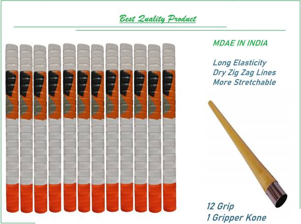 VSM Orange White Army Zig Zag Doted Handle Bat Grip 12 Grip and 1 Gripper Kone Dry Feel