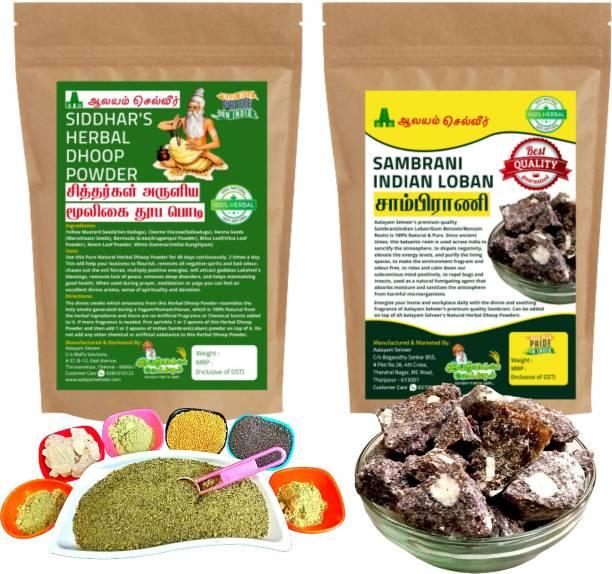 Iyarkkayin Pokkisham No Artificial Scents 100% Pure Natural Herbal Dhoop Powder 100g + Pure & Natural Fragrance Paal Sambrani(Indian Loban Dhoop) 100g - 200g Combo Pack Unscented Dhoop