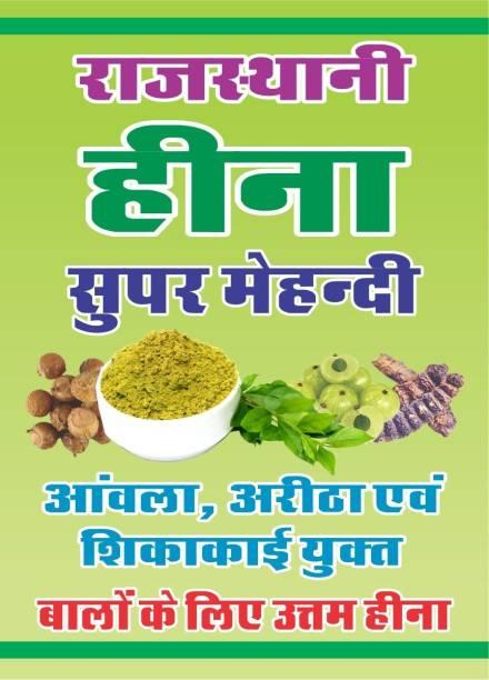 HK HERBS Organic Herbal Henna Mehendi Powder