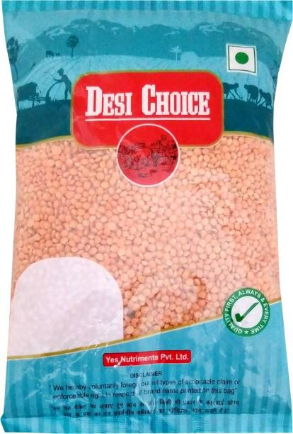 Desi Choice Masoor Dal (Whole)
