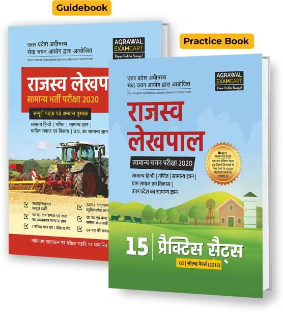 UPSSSC Rajasv Lekhpal Samanya Bharti Pariksha - Set Of Complete Guidebook + Practice Sets Book 2020