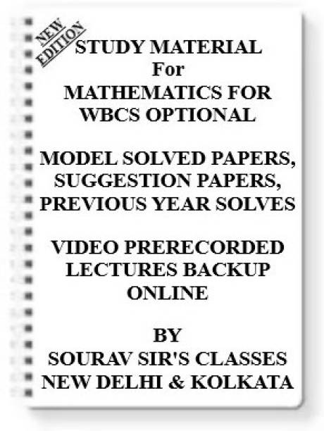Study Notes Material On Mathematics For Wbcs Optional [ Pack Of 4 Books ] With Model Question Papers Topicwise Analysis Mcq Questions