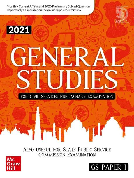 General Studies Paper 1 2021 for Civil Services Preliminary Examination and State Examinations