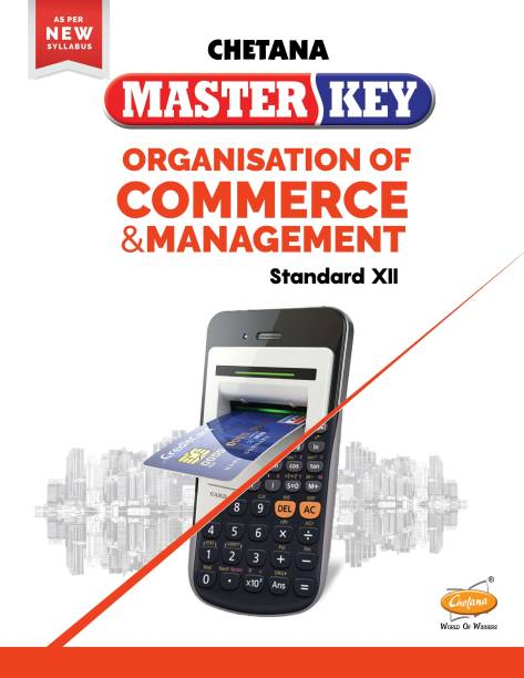 Std. 12 Master Key Organization of Commerce (Mah. HSC Board)