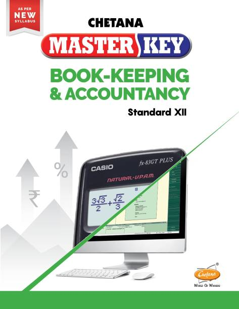 Std. 12 Master Key Book Keeping & Accountancy (Mah. HSC Board)