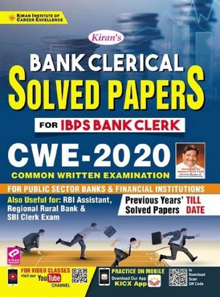 Kiran Bank Clerical Solved Papers (For IBPS Bank Clerk) CWE 2020 (English Medium)(3052)
