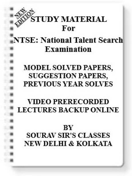 NTSE National Talent Search Examination [ PACK OF 4 BOOKS ] Study Material +MODEL SOLVED PAPERS+SUGGESTION PAPERS+PREVIOUS YEAR SOLVES+VIDEO PRERECORDED LECTURES BACKUP ONLINE