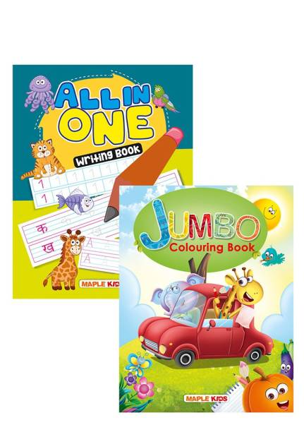 All in one - Writing Practice, Jumbo Colouring Book (Set of 2 books)
