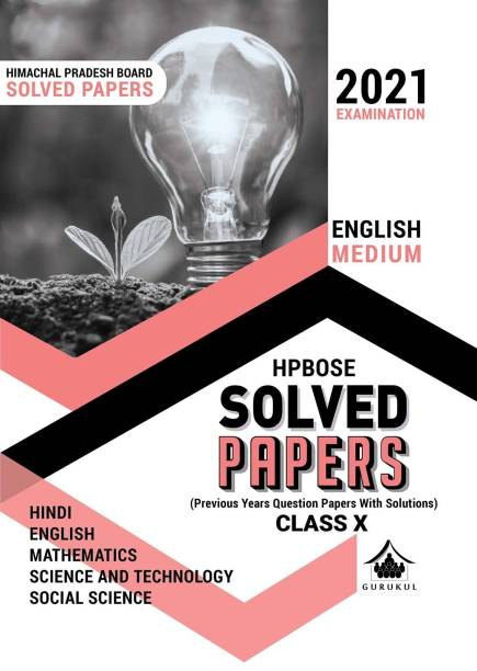 HPBOSE Solved Papers (English Medium): Class 10 for 2021 Examination