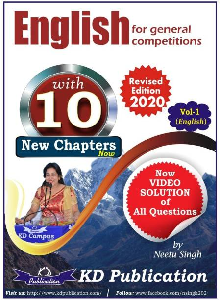 Neetu Singh English Book Volume 1 2020