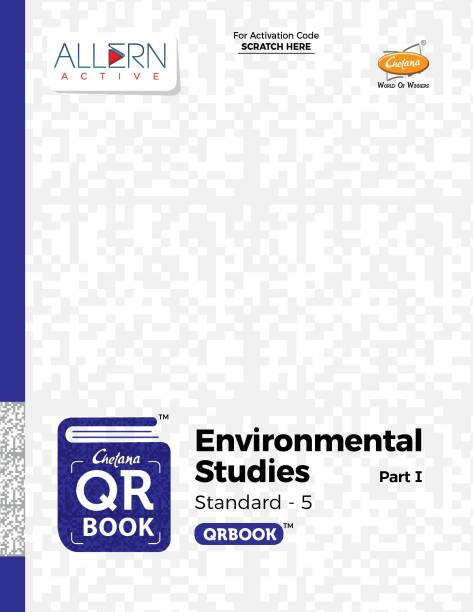 Maharashtra SSC Board Std. 5 Books-Environmental Studies