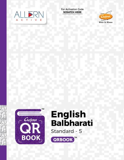 Maharashtra SSC Board Std. 5 Books- English Balbharati