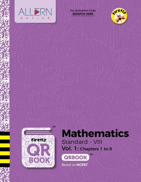 CBSE Board Std. 8 Books - Mathamatics