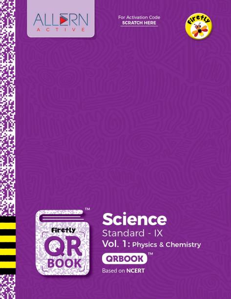 CBSE Board Std. 9 Books - Science