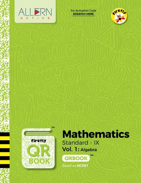 CBSE Board Std. 9 Books - Mathematics