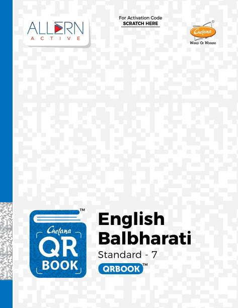 Maharashtra SSC Board Std. 7 Books- English Balbharati