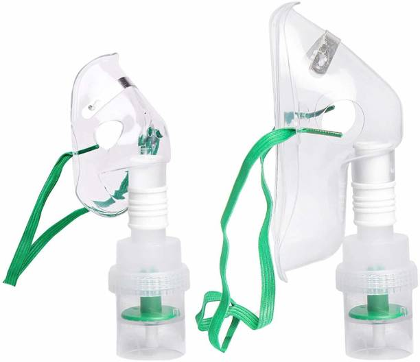 Akmira Child and adult nebulizer mask with extension tube and Medicine chamber. Nebulizer mask for adult and child