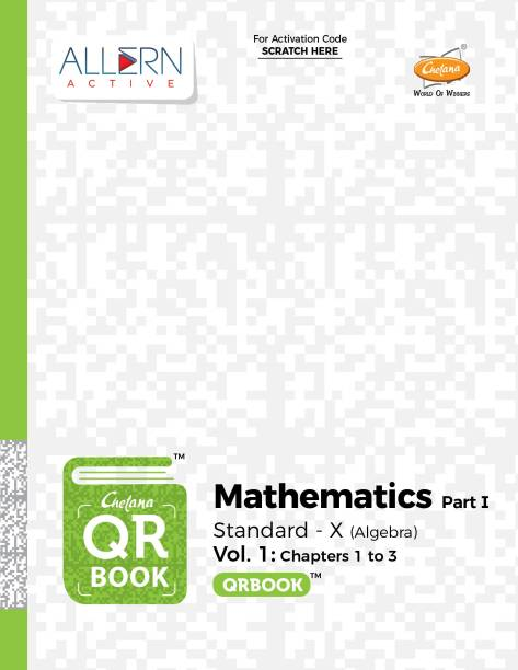 Maharashtra SSC Board Std. 10 Books- Mathematics - I (Algebra) | Chetana | QR Book | New Technology | Powered by Virtual Teachers Available 24x7 | Set of 2 books