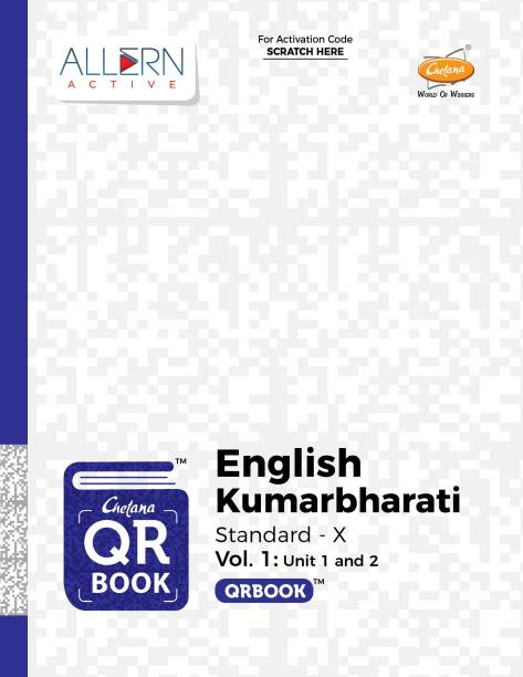 Maharashtra SSC Board Std. 10 Books-English Kumarbharati | Chetana | QR Book | New Technology | Powered by Virtual Teachers Available 24x7 | Set of 2 books