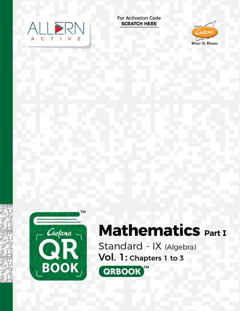 Maharashtra SSC Board Std. 9 Books- Mathematics  - I (Algebra) | Chetana | QR Book | New Technology | Powered by Virtual Teachers Available 24x7 | Set of 1 book
