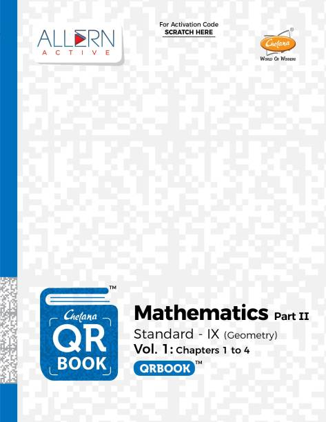 Maharashtra SSC Board Std. 9 Books- Mathematics (Geometry) | Chetana | QR Book | New Technology | Powered by Virtual Teachers Available 24x7 | Set of 2 books