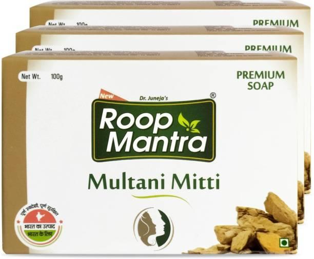 Roop Mantra Multani Mitti Soap, 100gm Pack of 3
