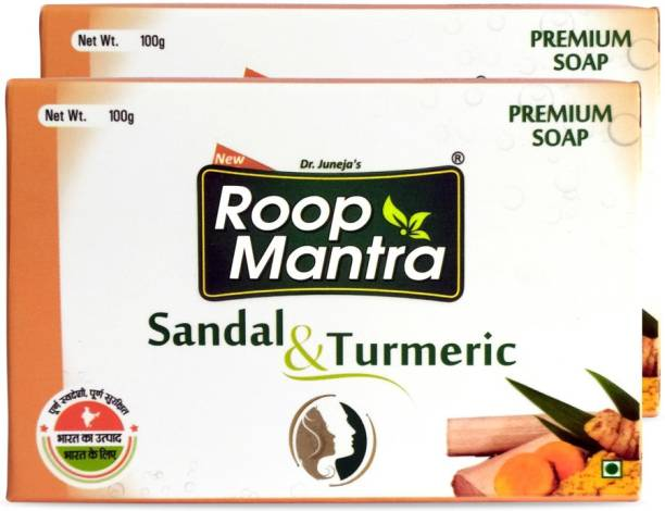 Roop Mantra Sandal & Turmeric Soap, 100gm Pack of 2
