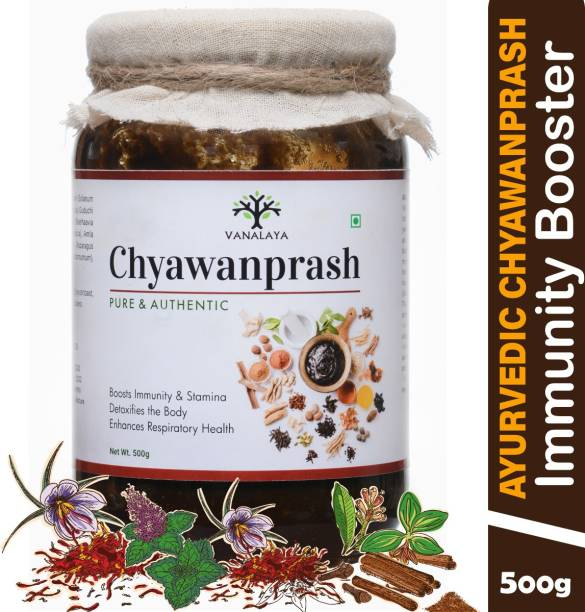 Vanalaya Organic Ayurvedic Chyawanprash for immunity boosting suitable for all age groups enriched with amla, Desi ghee & jagerry