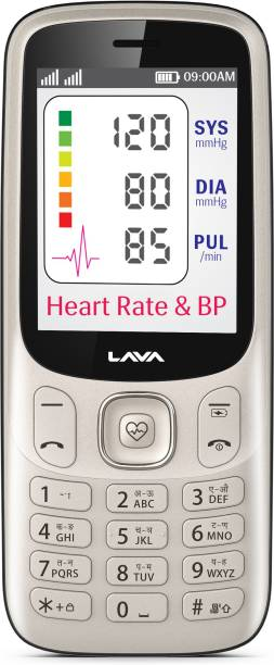 Lava Pulse Mobile Phone-With BP & Heart Rate Monitor