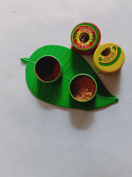 shri sainath enterprises LEAF DESIGN KUMKUM AND HALDI BOX Plastic