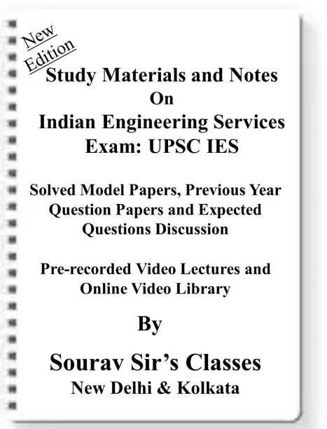 Indian Engineering Services Exam UPSC IES [ PACK OF 4 BOOKS ] Study Material +MODEL SOLVED PAPERS+SUGGESTION PAPERS+PREVIOUS YEAR SOLVES+VIDEO PRERECORDED LECTURES BACKUP ONLINE