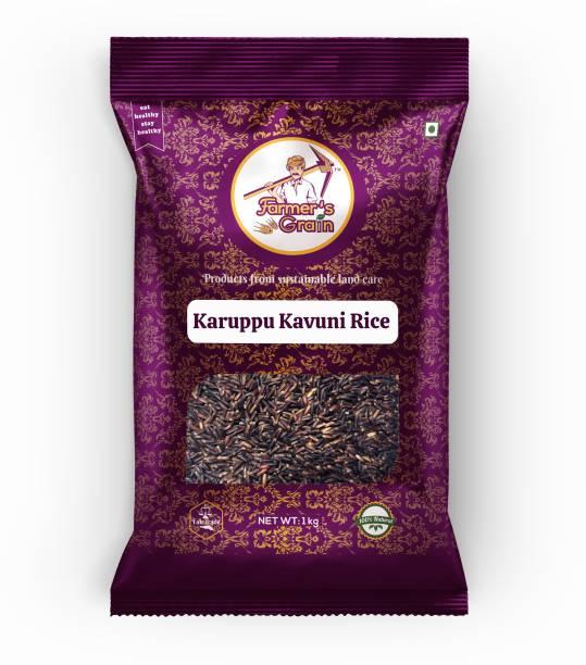 Farmers Grain Traditional Karuppu Kavuni Rice (1 kg) Black Forbidden Rice (Medium Grain, Parboiled)