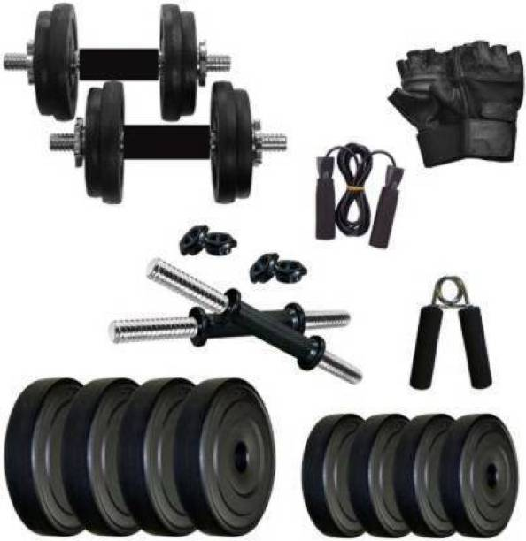 gb 8KG Adjustable Dumbbell with Accessories Gym & Fitness Kit