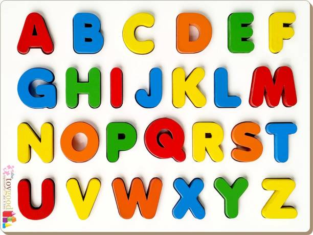 TheToyGood Raised English Alphabet - Uppercase